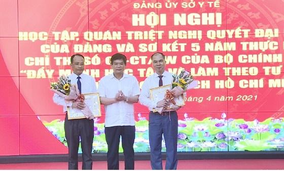 GiấBệnh viện Mắt vinh dự nhận Giấy khen vì những thành tích xuất sắc trong học tập và làm theo tư tưởng, đạo đức, phong cách Hồ Chí Minh giai đoạn 2016-2021